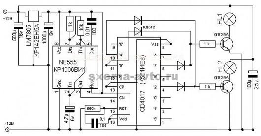 Схема проста таймер 555 (или