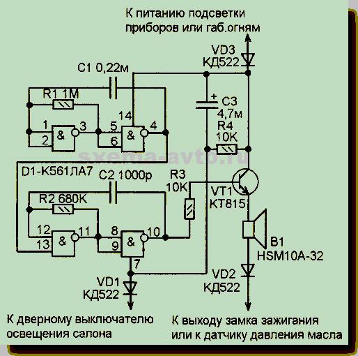 импульс зп-02 ремонт - Практическая схемотехника.