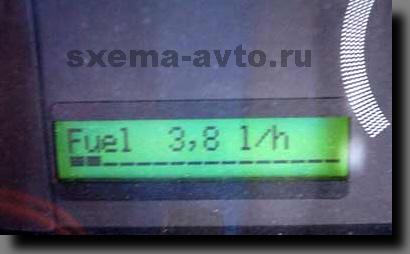измеритель топлива