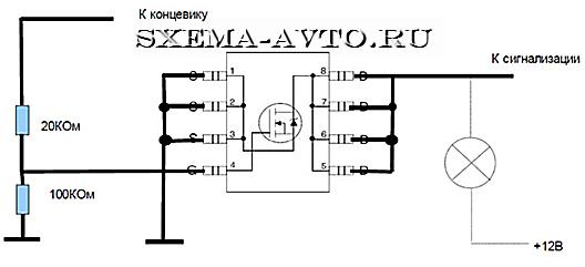 Подходящий транзистор IRF7424