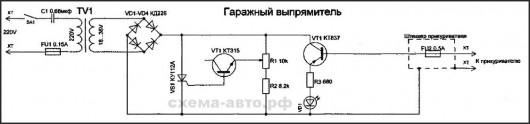 Гаражная схема - зарядки аккумулятора