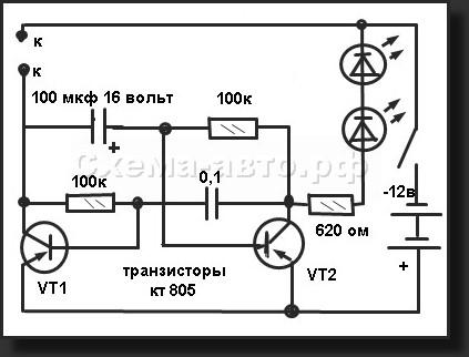Транзисторы V1 и V2 на схеме
