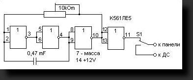 Электрическая схема устройству рассвет-2