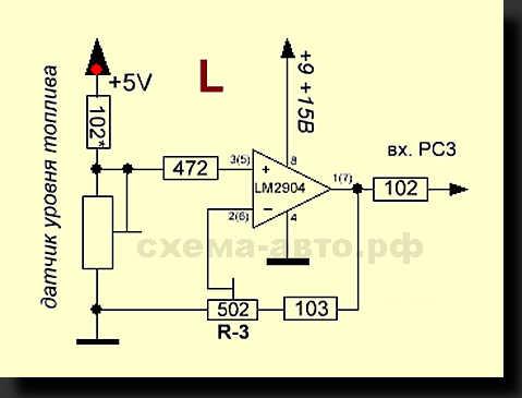 PC3) варианты схем A, V,
