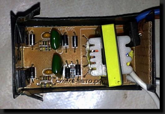 Компактное зарядное устройство