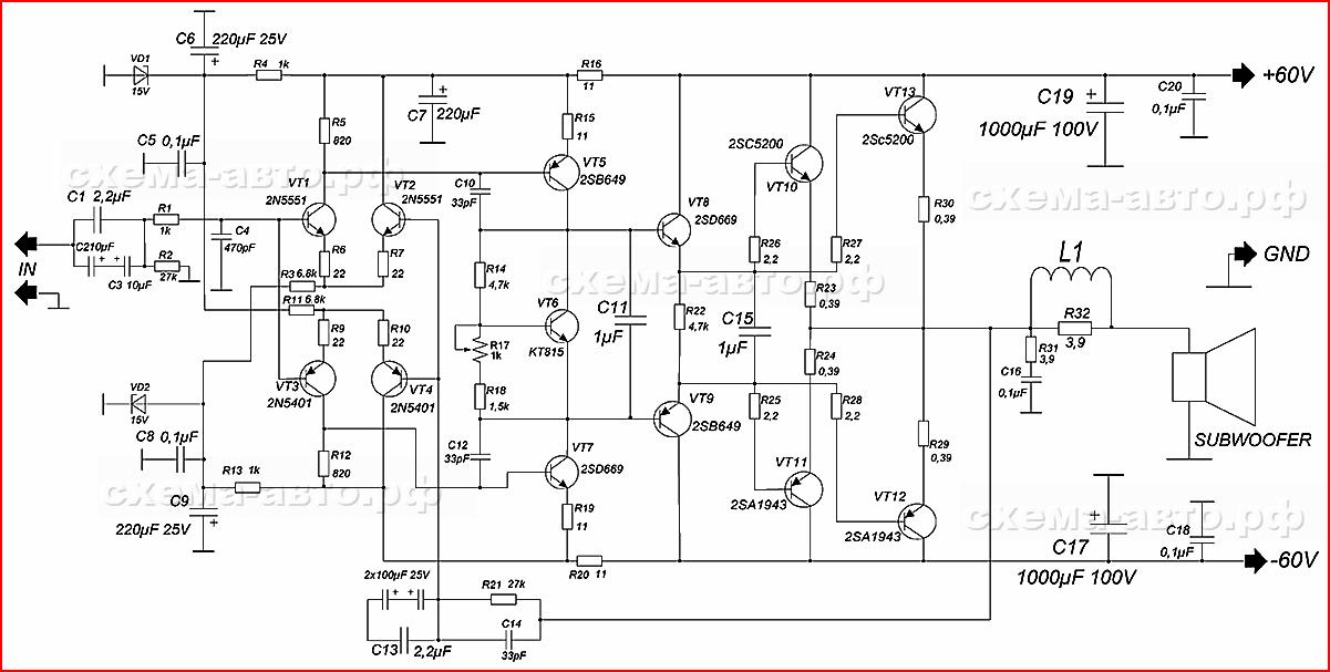 В схеме Ланзара транзисторы во