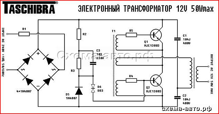 Ф7 · 6722108. ЗУ схема фото