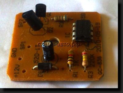 Усилитель мощности собран по достаточно простой схеме.  Для этого использовались два транзистора, последний из...