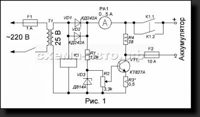 Мощное зарядное устройство для аккумуляторов - схема