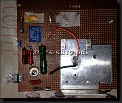 Мощное зарядное устройство для аккумуляторов своими руками