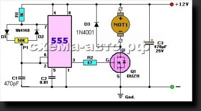 Регулятор оборотов для вентилятора схема