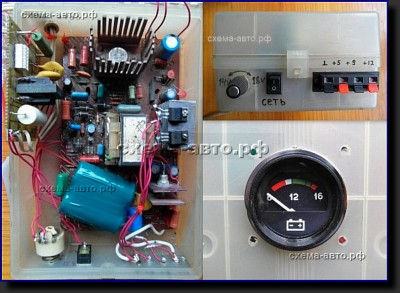 Зарядное устройство для АКБ из МП3-3 фото