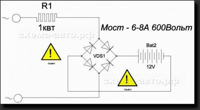 Как зарядить аккумулятор ... кипятильником схема