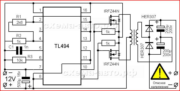Простой инвертор 12-220 Вольт