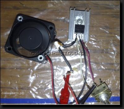 Терморегулятор для вентилятора фото