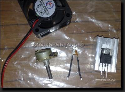 Терморегулятор для вентилятора своими руками фото