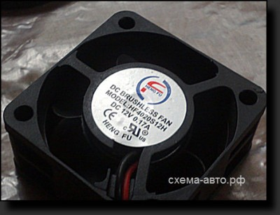Терморегулятор для вентилятора св