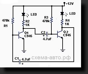 Мигающий светодиод или поделки для <strong>как сделать мигающими габариты</strong> авто
