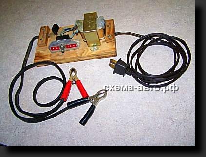 Зарядное устройство из подручных средств