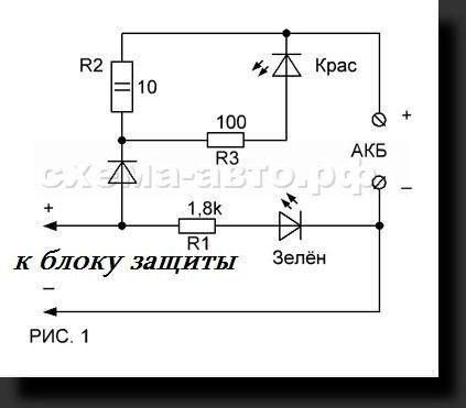 Схема срисована из зарядника