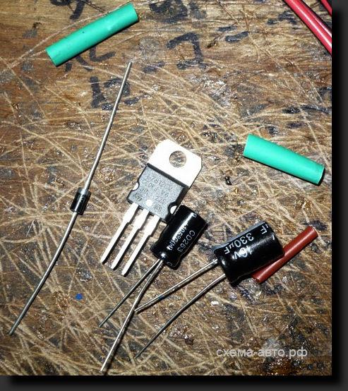 Простой стабилизатор для светодиодов фото