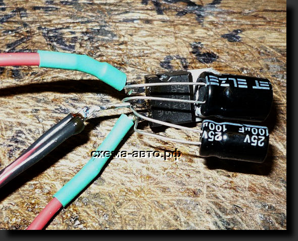 Стабилизатор напряжения 12 вольт авто своими руками