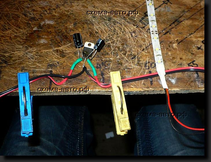 стабилизатор для светодиодов а