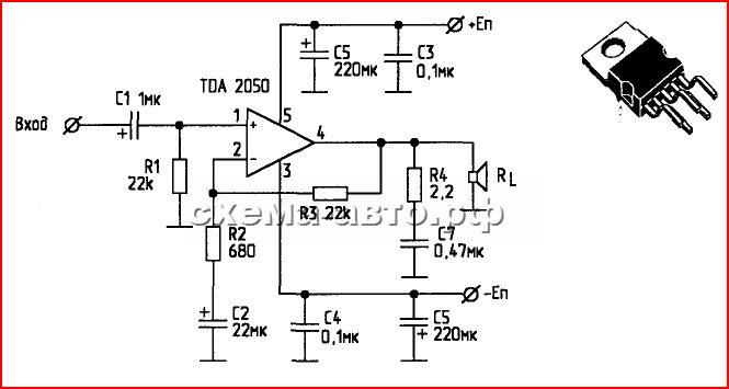 микросхемы TDA2050 в