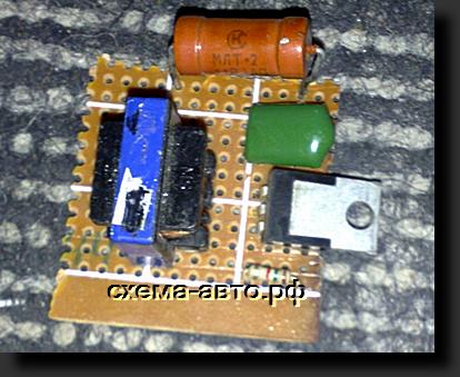 преобразователь для зарядки телефонов