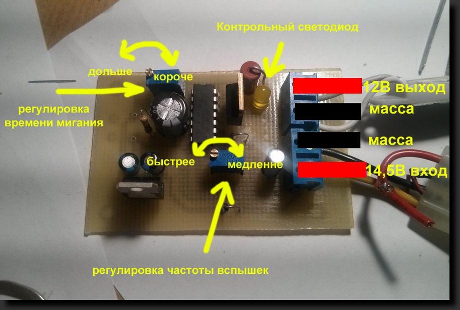 Светодиодный дополнительный стоп-сигнал своими руками