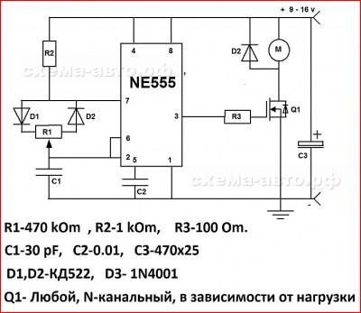 ШИМ-регулятор мощности схема