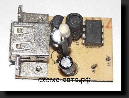Зу для сотовых и планшетов от сети 12 вольт — схема-авто — поделки.