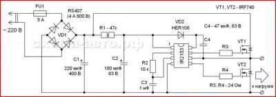 Автоэлектрика. Мощное импульсное зарядное устройство для АКБ.