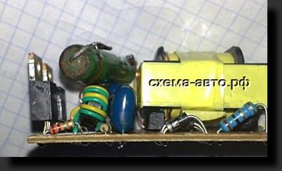 Зарядное Устройство из электронного трансформатора - умощнение фото