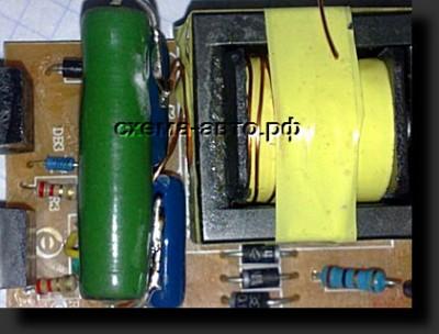 Зарядное Устройство из электронного трансформатора фото