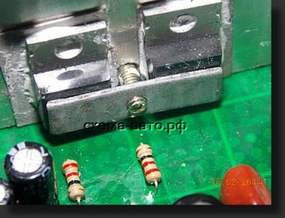 Зарядное устройство для АКБ фото