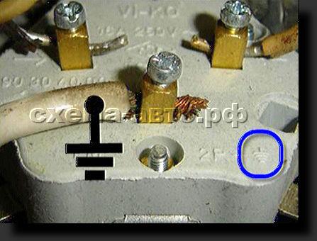 для зарядки аккумуляторов или мобильного телефона