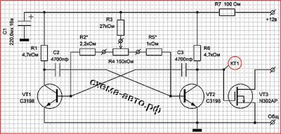 ШИМ регулятор для зарядного устройства схема фото