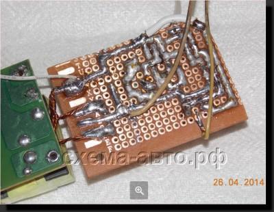 ШИМ регулятор для зарядного устройства фото