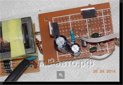 ШИМ регулятор для зарядного устройства