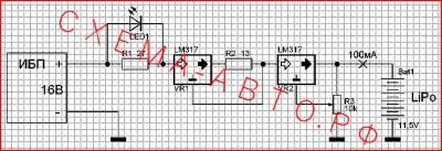 Простое зарядное устройство на микросхеме LM317