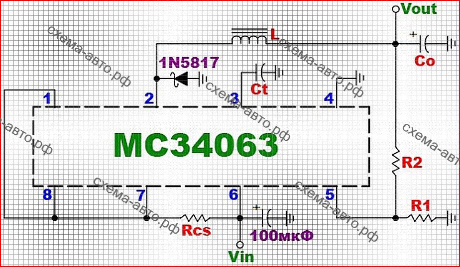 Блок питания на MC34063 схема