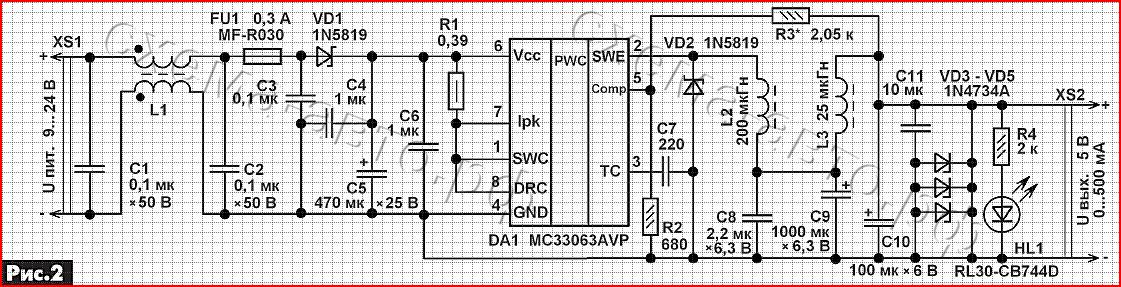 микросхеме МС33063А схема