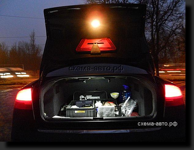 Делаем подсветку в багажник своими руками