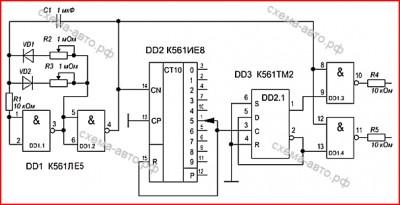 Светодиодные стробоскопы и ДХО - схема