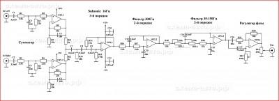 Активный фильтр-сумматор для сабвуфера схема
