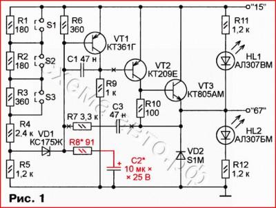 Регулятора напряжения 59.3702-01 - доработка схема