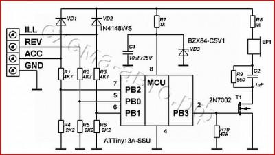 Незабывайка света на микроконтроллере схема