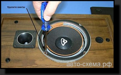 Ремонт акустической системы авто