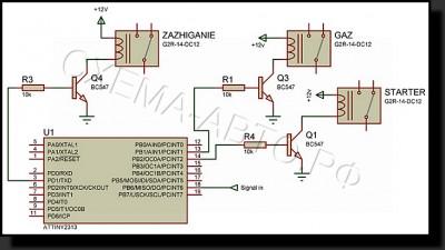 Дистанционный пуск двигателя схема фото